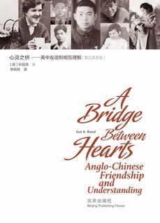 "Book Review: ""A Bridge Between Hearts: Anglo-Chinese Friendship ..."